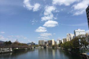 Hiroşima'nın bugün kü hali